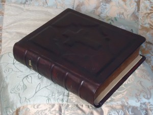 Custom Family Bible with Raised Cross