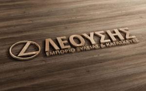 leousis-wood-logo-sm
