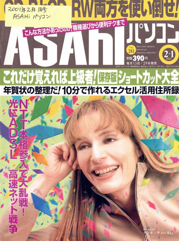 Clémentine fait régulièrement la Une de la presse spécialisée japonaise.