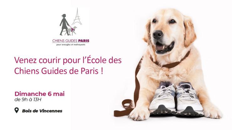 La course-marche solidaire de l'Ecole de Chiens Guides de Paris