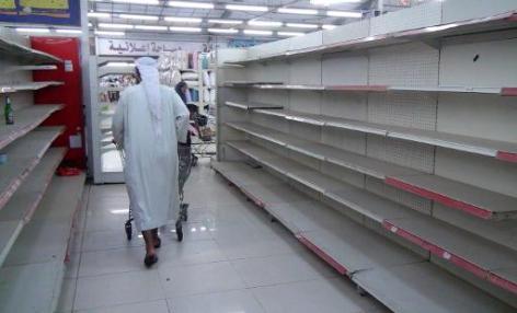 Dans la ville portuaire d'Aden, les étals des supermarchés sont vides et les denrées alimentaires sont rares, le 10 juin 2015 © Saleh al-Obeidi AFP/Archives