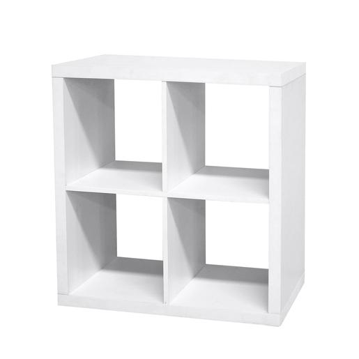 Meuble De Rangement Cube Comparatif Des Meilleurs Avis 2021
