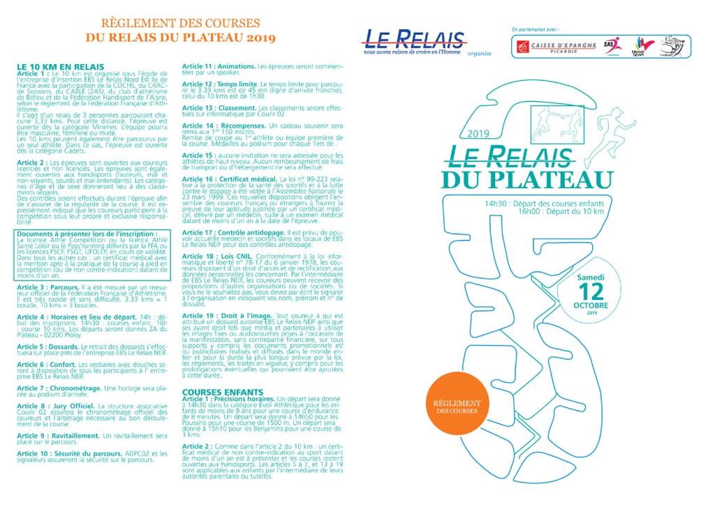 Le Relais du Plateau 2019 : reglement