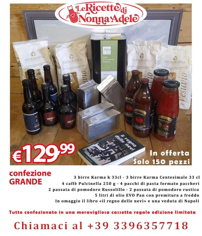 confezione-maxi-129.99 E-Shop
