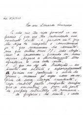 carta_a_Eduardo_Lourenco,_15:6:1953.jpg
