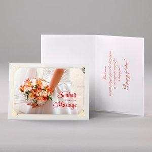 carte mariage-un souhait pour votre mariage