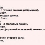 Lire n'importe quel texte en russe sur internet sans difficultés: le plug-in indispensable