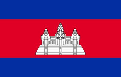 Empire Khmer : magie des temples d'Angkor au Cambodge. Drapeau national