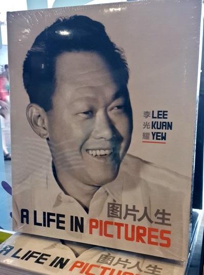 Singapour, cité, nation : fiche d'identité du dragon asiatique Lee Kuan Yew