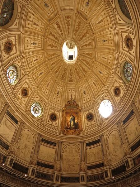 Cathédrale de Séville - salle Capitular