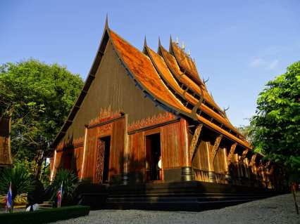 Baan Dan Museum (Black House)