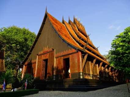 Baan Dan Museum (Black House)