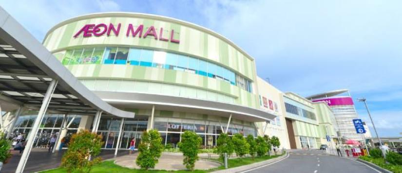 Siêu thị Nhật Aeon Mall với quy mô khủng nằm cách dự án khoảng chừng 500m trong tương lai gần