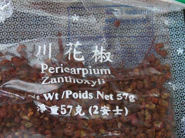 bag of sichuan peppercorn
