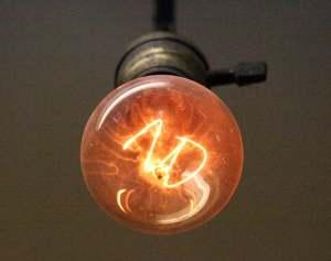 WYM_0118_bulb-livermore