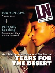 Lesbian News January 2016 Issue