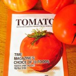 masque tomate skinfood