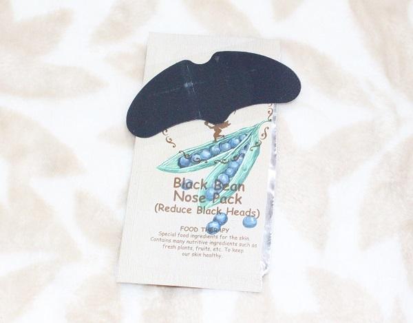 black bean nose pack skinfood