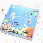 biotyfull box avril
