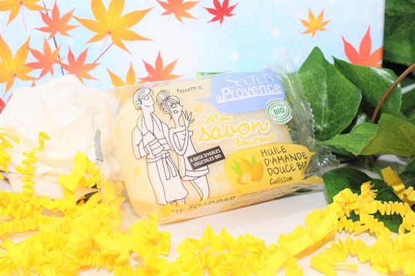 Mon Savon Douceur à l'huile d'amande douce bio de Secrets de Provence