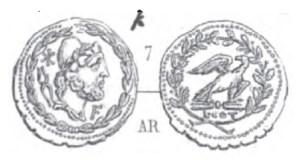 Denier Serratus Aurelia _ RRC 314/1b