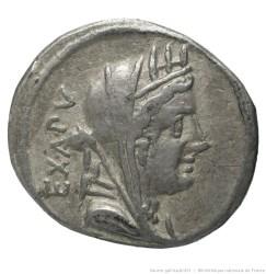 [Monnaie_Denarius_Rome]_Rome_Atelier_btv1b10433465z