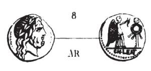 Quinaire Cornelia RRC 345/2