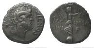 Monnaie_Denarius_Octave_Cyrénaïque_Octave_Autorité_btv1b10443414r2