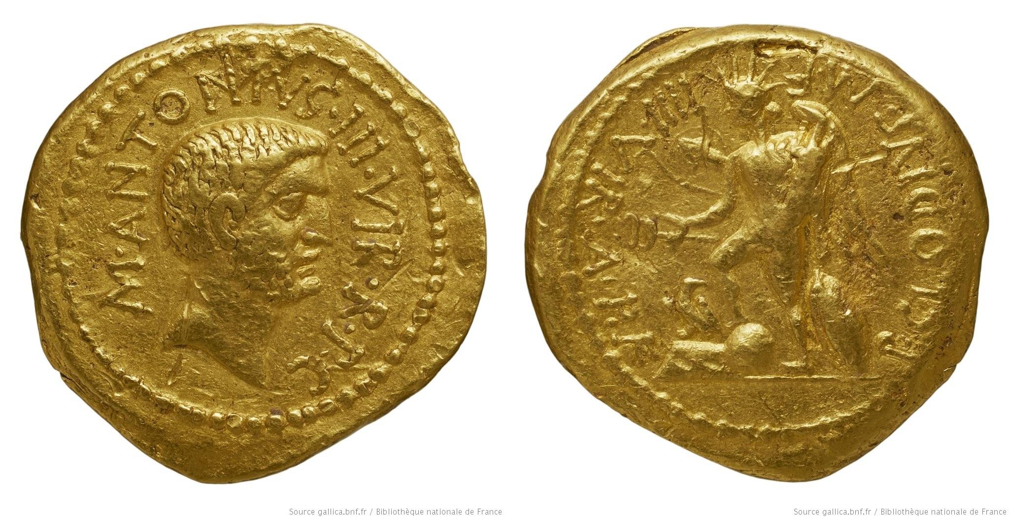 1583AN – Aureus Marc Antoine – Publius Clodius