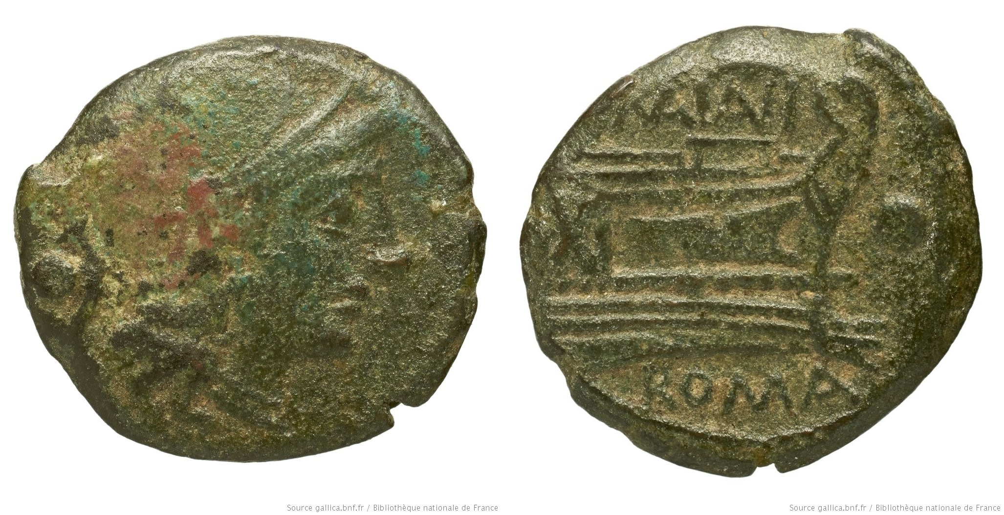 You are currently viewing 827MA – Once Maiania – Caius Maianius