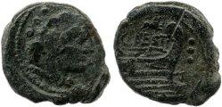 896AN – Quadrans Antestia – Caius Antestius