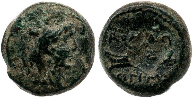 1090CI – Once Cipia – Marcus Cipius
