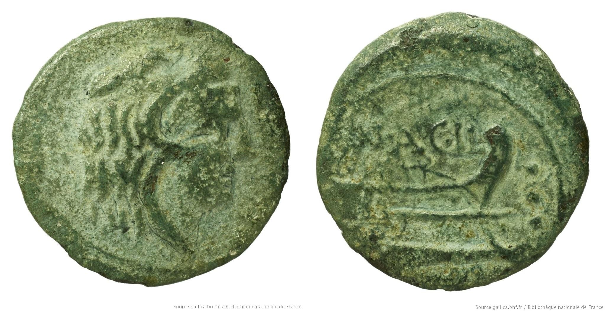 You are currently viewing 1047AC – Quadrans Acilia – Manius Acilius Glabrio
