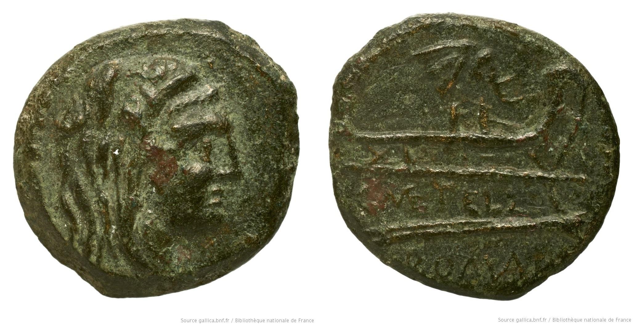 1043CA – Quadrans Caecilia – Caius Cæcilius Metellus Caprarius