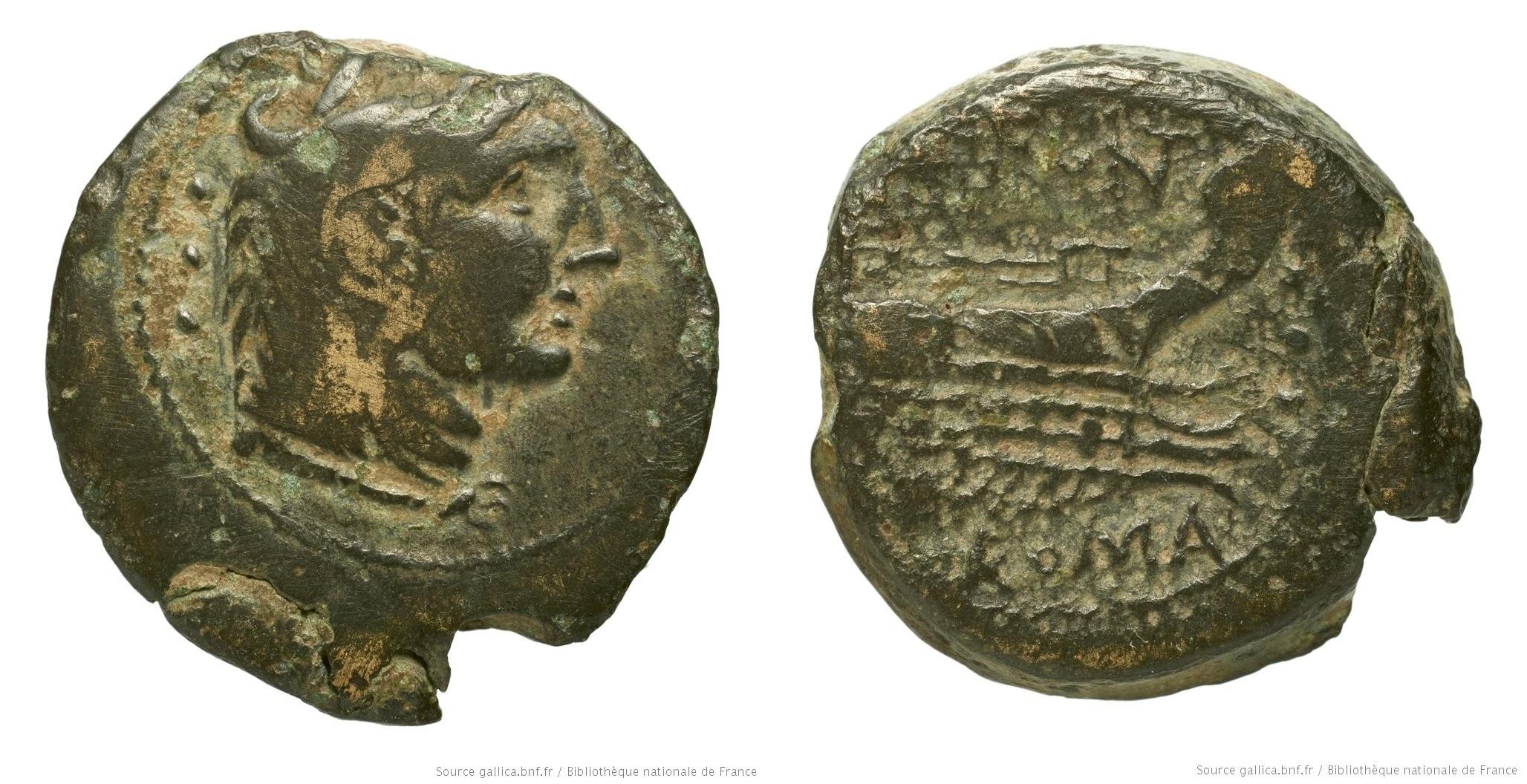 1095FO – Quadrans Fonteia – Caius Fonteius