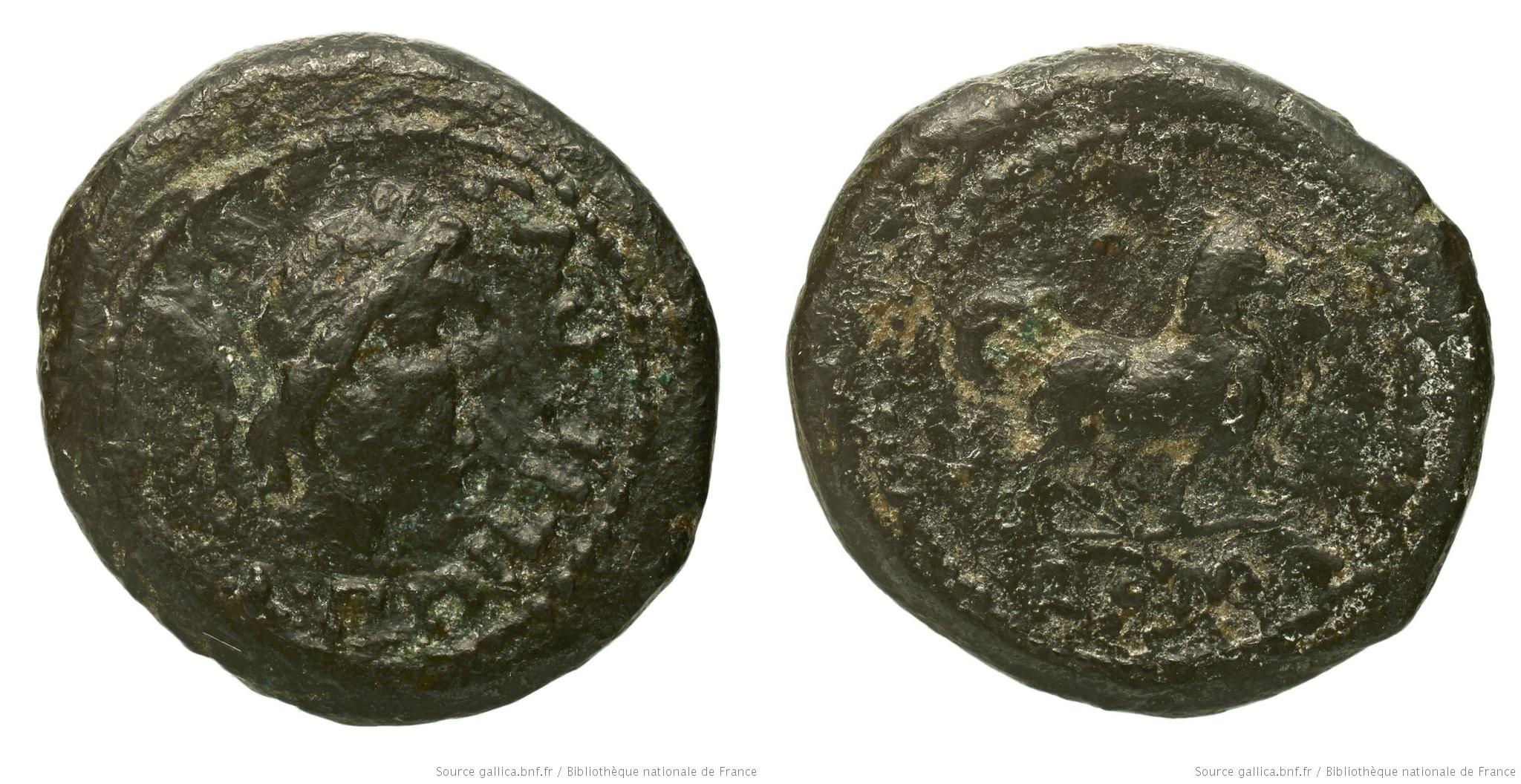 1104MA – Once Marcia – Lucius Marcius Philippus