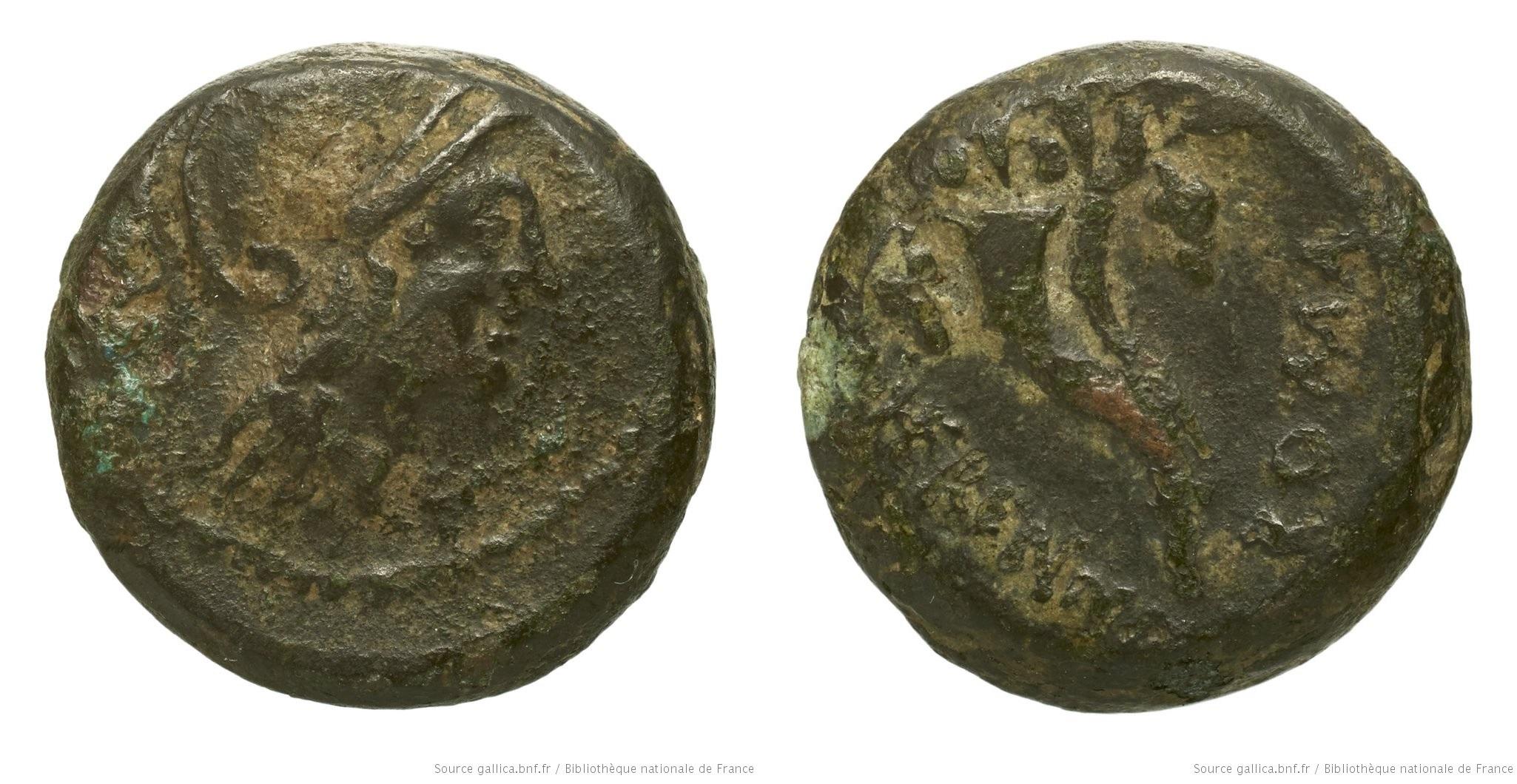 1128HE – Once Herennia – Marcus Herennius
