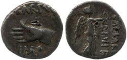 1806PI – Quinaire Octave – Lucius Pinarius Scarpus