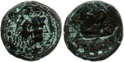 257AU – Quadrans Aurunculeia – C. Aurunculeius