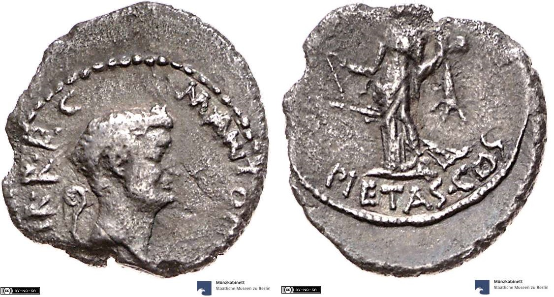 You are currently viewing 1682AN – Denier Marc Antoine – Marcus Antonius