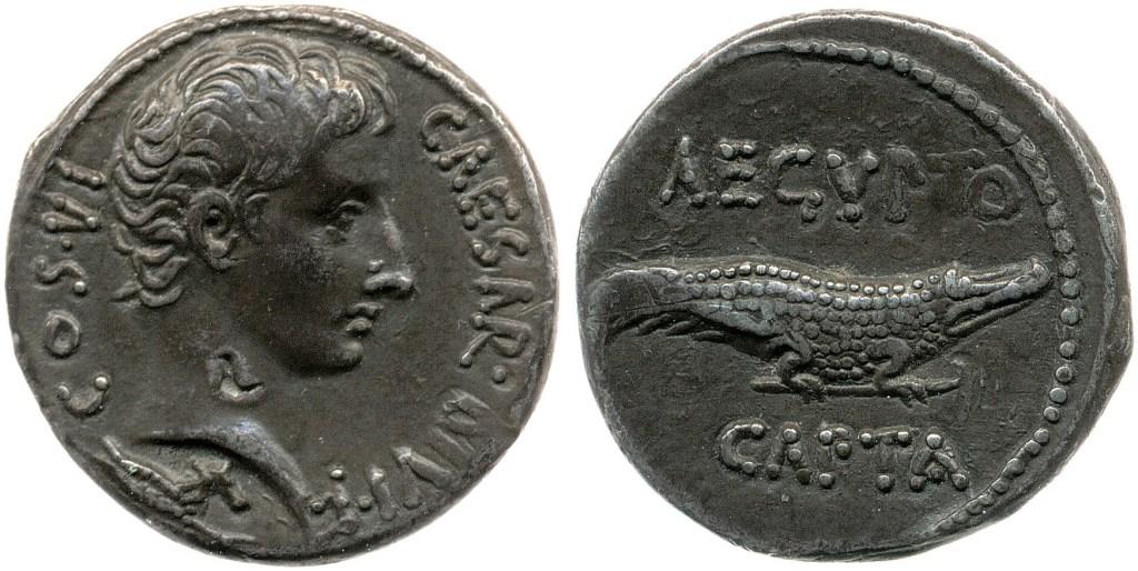 2030AU – Denier Octave – Caius Julius Cæsar Octavianus