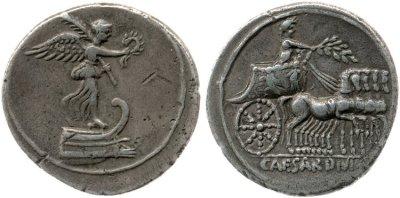 2016AU – Denier Octave – Caius Julius Cæsar Octavianus