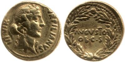2038AU – Aureus Auguste – P.Petronius Turpilianus