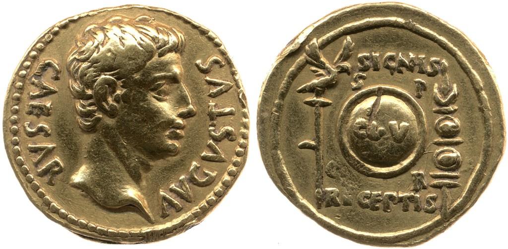 2360AU – Aureus Auguste