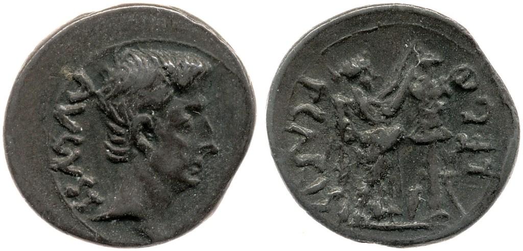 2436AU – Quinaire Auguste – P. Carisius