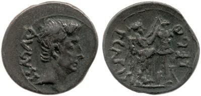 Read more about the article 2436AU – Quinaire Auguste – P. Carisius