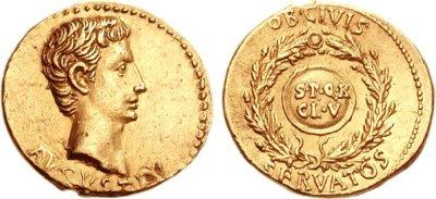 2527AU – Aureus Auguste