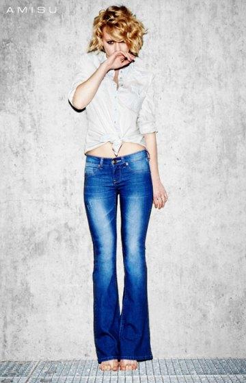 pantalon-jean-new-yorker