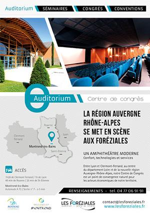 les-foreziales-amphitheatre-auditorium-200
