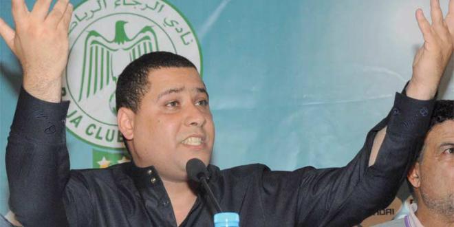 Raja: Boudrika répond à Moncef Belkhayat